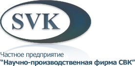 ЧП «НПФ СВК».