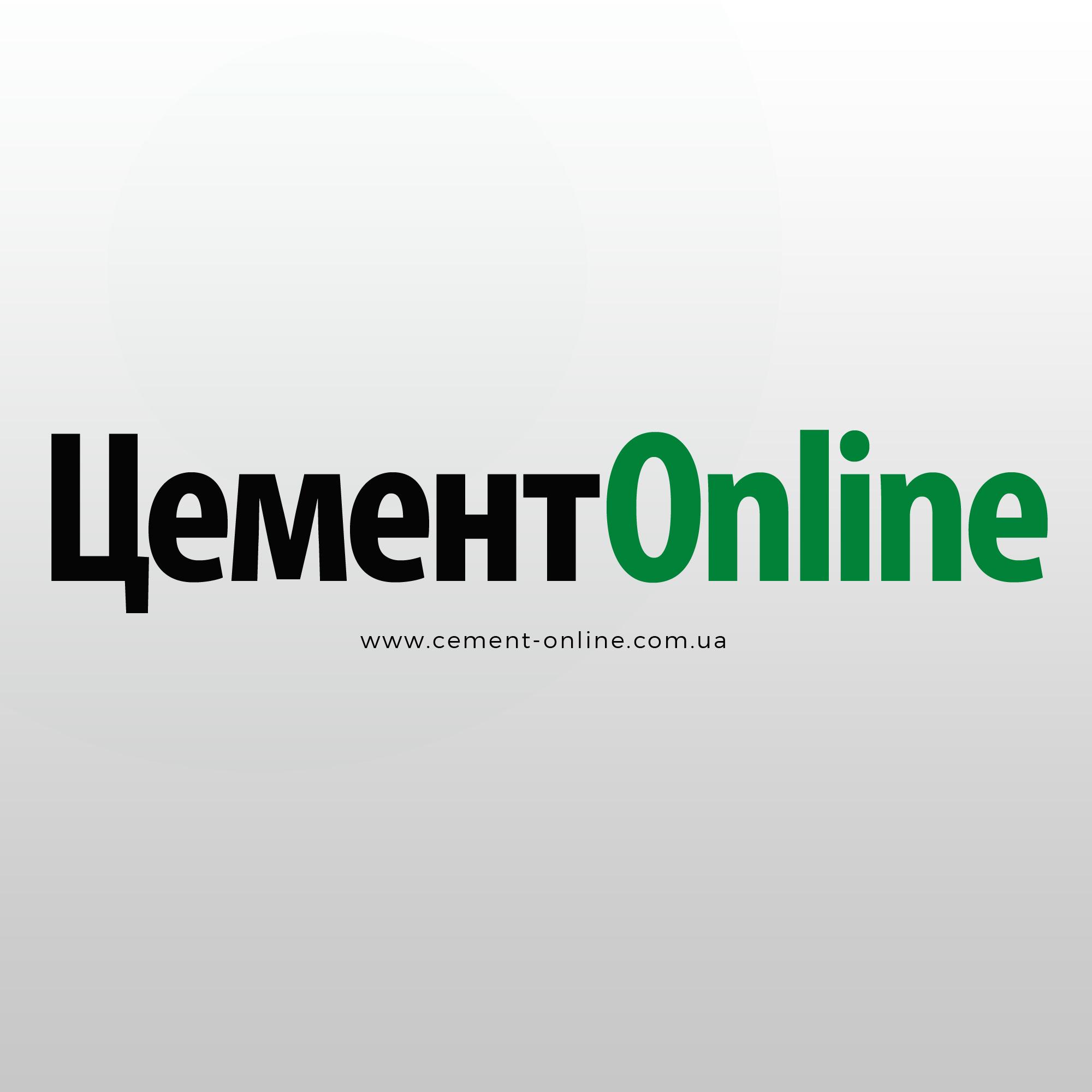 Цемент-Online