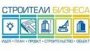 Строительство кирпичных заводов - foto 0