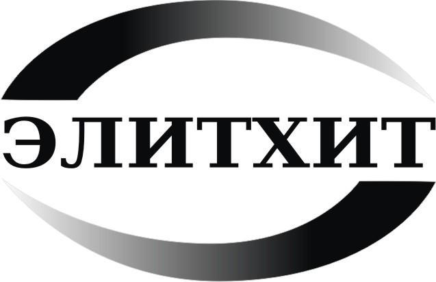 """ООО """"ЭлитХит"""""""