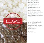 ПЭВД аналог 15803-LDPE. ПЭВД 1 сорт