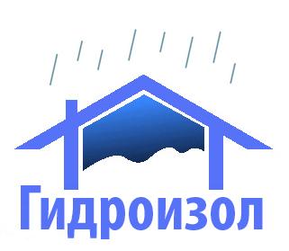 """ООО """"ГИДРОИЗОЛ"""""""