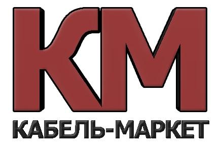 """ООО """"Кабель маркет"""""""