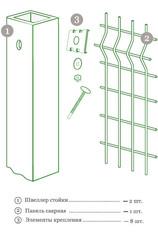 Ограждения панельные типа «Кольчуга» - foto 1