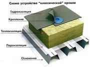 Профнастил Н-57, Н-60, Н-75 оцынкованый под бетонную опалубку - foto 3