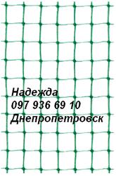 Сетки пластиковые садовые,  ассортимент - foto 2