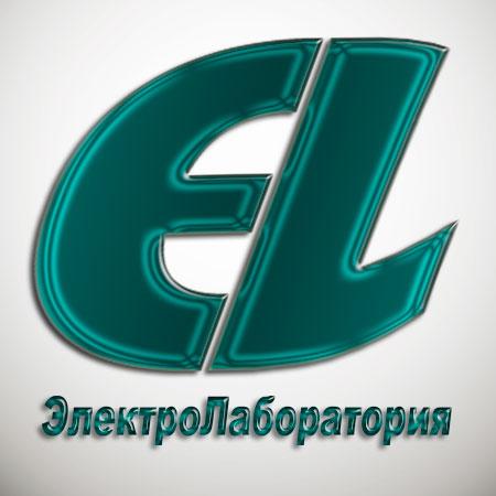 ЧП «Электролаборатория»