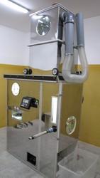 Машина с весовым дозатором для задувки пуховиков Днепр - foto 0