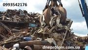 Куплю металлолом в Днепре  - foto 1