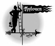 Печник-трубочист Днепр