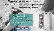 кондиционеры/тепловые насосы/вентиляция - foto 0